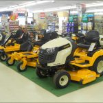 Cub Cadet Dealer Locator
