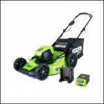 Lowes Battery Lawn Mower
