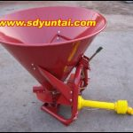 Tractor Supply Fertilizer Spreader