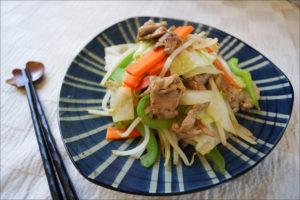 Japanese Stir Fry Vegetables